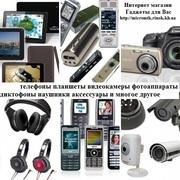 Мини видеокамеры фотоаппараты диктофоны трекеры умные часы наушники аксессуары